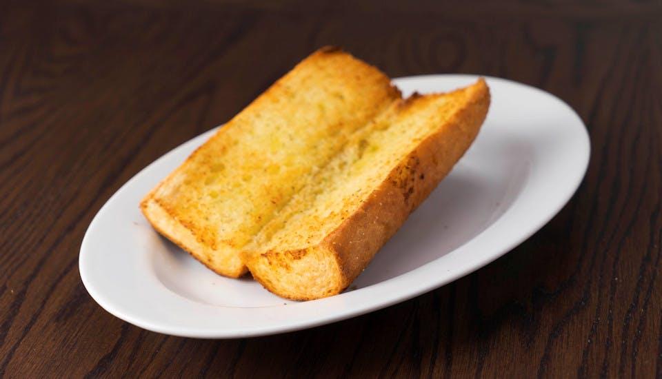 Garlic Bread from Rosati's Pizza - DeKalb in Dekalb, IL