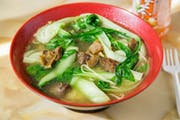 N4. Beef with Noodle Soup from A8 China in Madison, WI