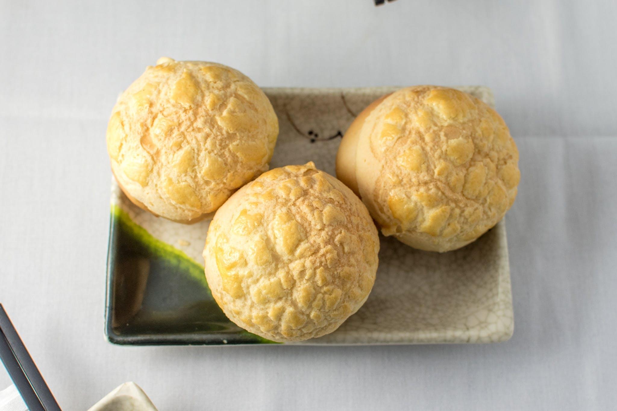 45. Egg Yolk Paste Bun (V) from Nani Restaurant in Madison, WI