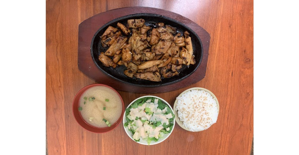 56. BBQ Chicken Entree from Oishi Sushi & Grill in Walnut Creek, CA