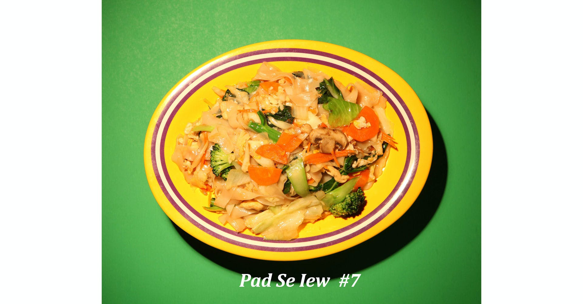 7. Pad See Eiw from Narin's Thai Kitchen in Green Bay, WI