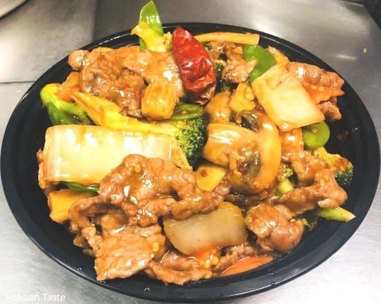 Szechuan Beef from Sichuan Taste in Cockeysville, MD