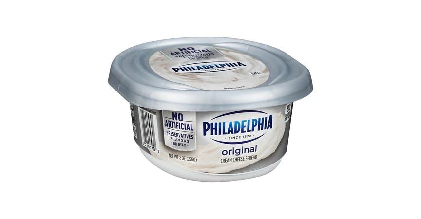 Kraft Philadelphia Cream Cheese Spread Original (8 oz) from EatStreet Convenience - W Mason St in Green Bay, WI