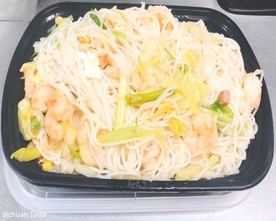 Shrimp Chow Mein from Sichuan Taste in Cockeysville, MD