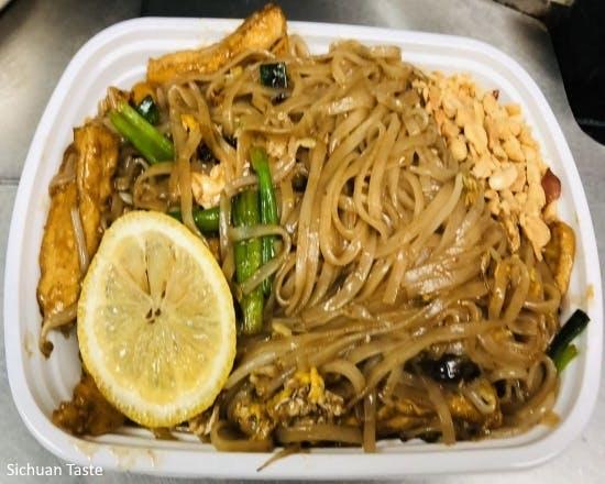 Pad Thai from Sichuan Taste in Cockeysville, MD