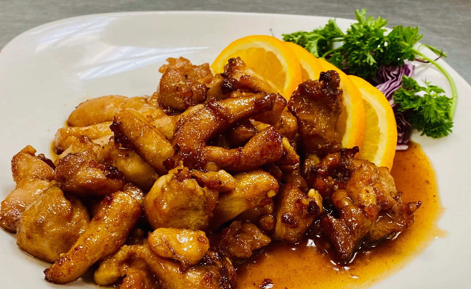 Bang Bang Chicken Entree from Stir Fry 88 in Green Bay, WI