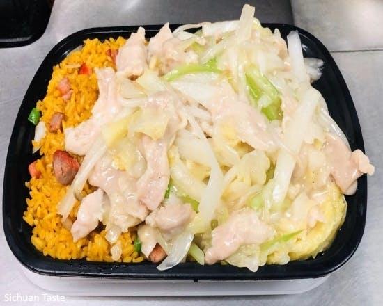 Chicken Chow Mein from Sichuan Taste in Cockeysville, MD