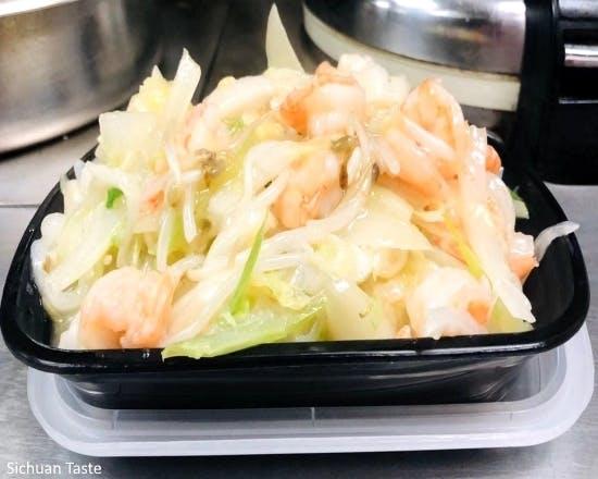 Shrimp Chop Suey from Sichuan Taste in Cockeysville, MD