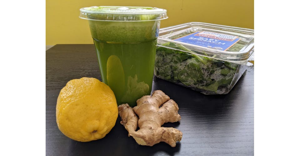 Green Lemonade from Basics Co-op Cafe in Janesville, WI