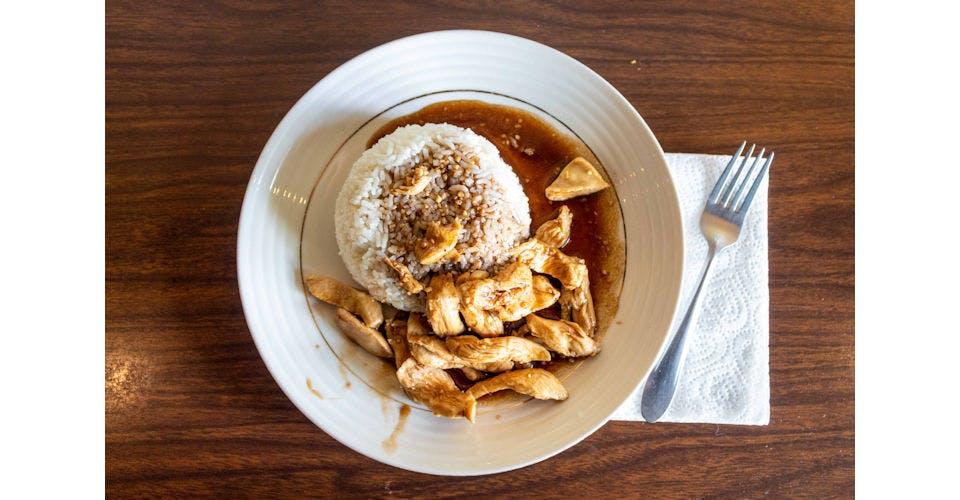 18. Garlic Chicken from Narin's Thai Kitchen in Green Bay, WI