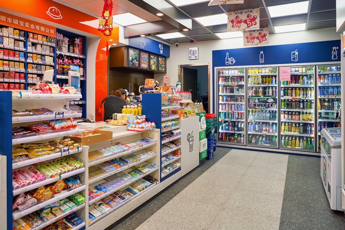 ASH Convenience Store in DeKalb - Highlight