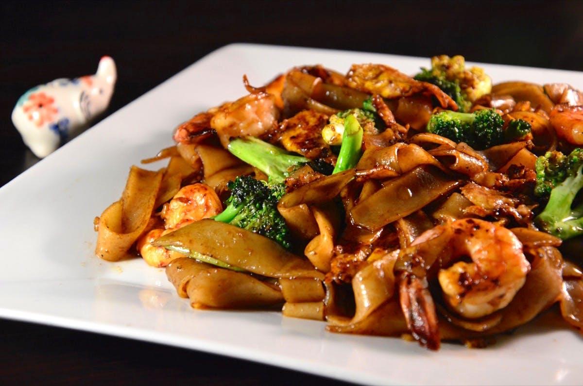 Thai Kitchen in Ames - Highlight