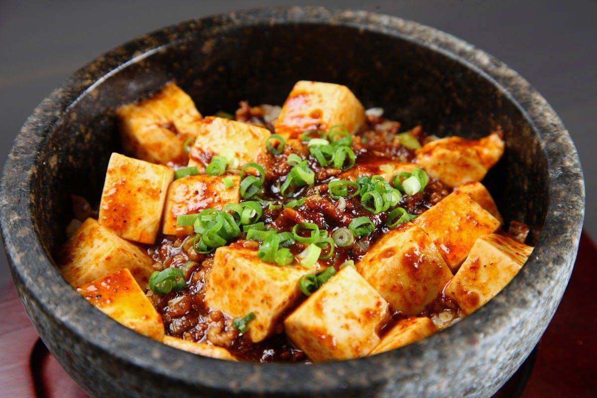 Hong Kong Chili in Madison - Highlight