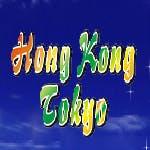 Hong Kong Tokyo Menu and Takeout in South St. Paul MN, 55075