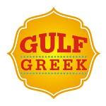 Gulf Greek Pizza in Milford, CT 06460
