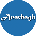 Anarbagh Indian Cuisine - Woodland Hills Menu and Delivery in Woodland Hills CA, 91364