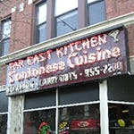 Far East Kitchen in Chicago, IL 60626