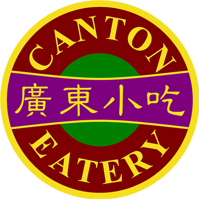 Logo for Canton Eatery