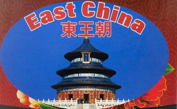 East China - Waterloo Menu and Delivery in Waterloo IA, 50703