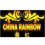 China Rainbow Restaurant in Philadelphia, PA 19135