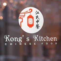 Logo for Kong's Kitchen