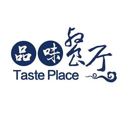 Taste Place Menu and Delivery in Ames IA, 50014
