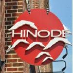 Logo for Hinode