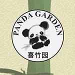 Logo for Panda Garden