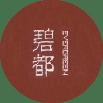 Logo for Evergreen Restaurant