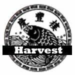 Logo for Harvest Chinese Restaurant