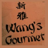 Logo for Wang's Gourmet