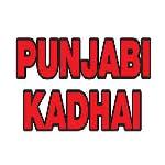 Logo for Punjabi Kadhai