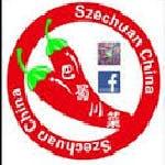 Logo for 99 Szechuan China