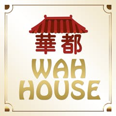Logo for Wah House Chinese Restaurant