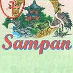 Logo for Sampan Chinese Restaurant