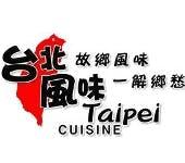 Logo for Taipei Cuisine