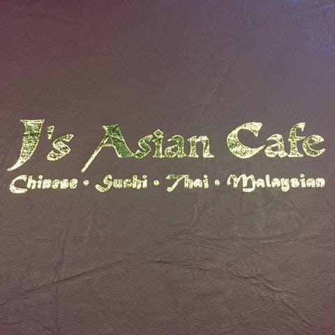 Logo for J's Asian Cafe