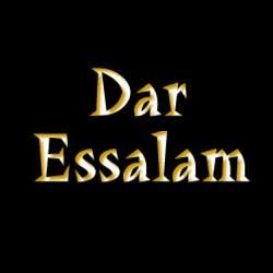 Logo for Dar Essalam