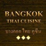 Logo for Bangkok Thai Cuisine