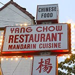 Logo for Yang Chow Restaurant