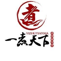 Logo for Kong Pao Palace