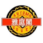 Autumn Court Menu and Delivery in Phoenix AZ, 85018