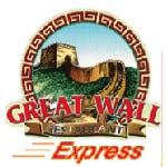 Great Wall - Stadium Dr. in Kalamazoo, MI 49009