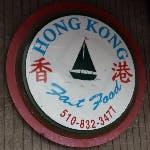 Logo for Hong Kong Fast Food