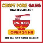 Logo for Crispy Pork Gang Restaurant