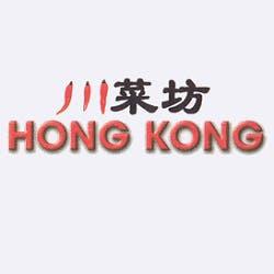 Hong Kong Restaurant - East Lansing menu in East Lansing, MI 48912